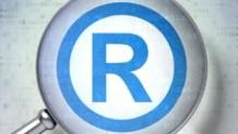 Çankırı Orta Marka Patent Tescil