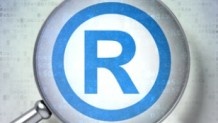 İzmir Tire Marka Patent Tescil